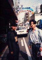 yoshi1s.jpg (11123 バイト)